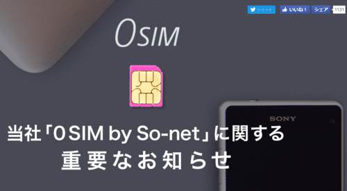 0sim-april-fool1
