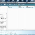 Galaxy Nexus(SC-04D)の画面キャプチャをPCで撮る方法。