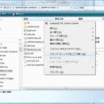 Galaxy Nexus(SC-04D)のradio.imgのバックアップ方法。