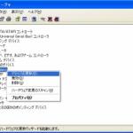 Windows XPへのGalaxy Nexus(SC-04D)デバッグモード時のドライバ(Android ADB Interface)インストール方法。