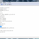 Galaxy Nexus(SC-04D)をデバッグモードにした時にPCに認識させる方法。(Android ADB Interfaceのインストール方法)。
