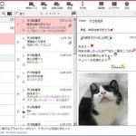 ドコモメールがIMAPに対応し、PCのメールソフトやSIMフリー端末、ブラウザでも@docomo.ne.jpの利用が可能に。12月17日より。