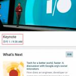 Google I/O 2015のAndroidアプリがリリース。5/29の午前1時30分(日本時間)から2時間に及ぶ基調講演でAndroid Mの発表に期待。