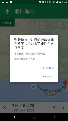 2015-06-15 22.44.44