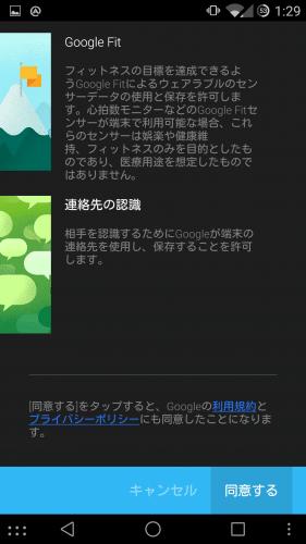 DSC_0087.5