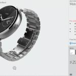 Moto360メタルバンドの発売日は11月11日の模様。Verizonが事前予約を開始。