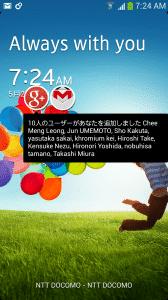 Screenshot_2013-05-28-07-24-28