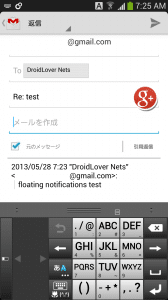 Screenshot_2013-05-28-07-25-05
