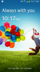 Screenshot_2013-05-28-10-17-44