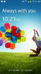 Screenshot_2013-05-28-10-21-09