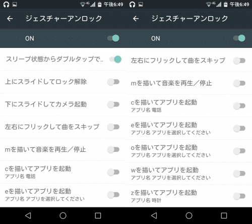 Screenshot_2015-10-08-18-49-36new9