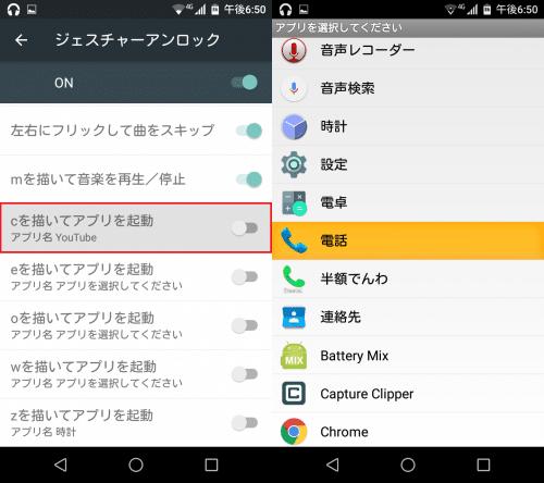 Screenshot_2015-10-08-18-50-46new10