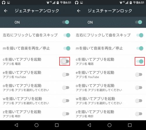 Screenshot_2015-10-08-18-51-23new11