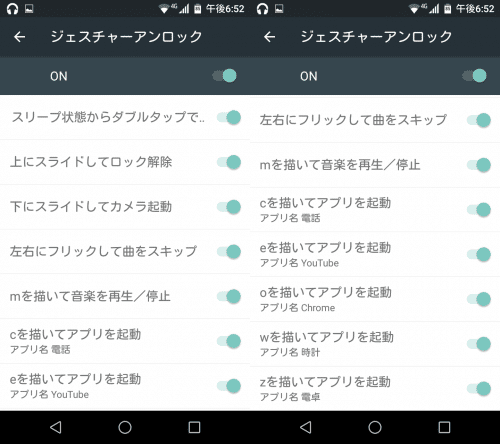 Screenshot_2015-10-08-18-52-22new7