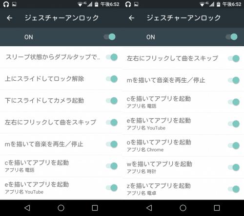 Screenshot_2015-10-08-18-52-22new7