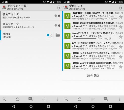 Screenshot_20160206-102555new5
