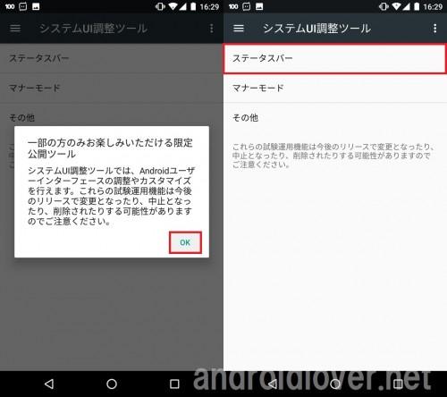 Screenshot_20170610-162954new7_GF