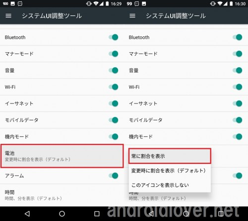 Screenshot_20170610-163004new8_GF