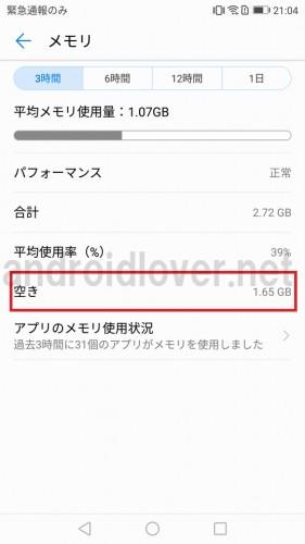Screenshot_20170614-210420_GF