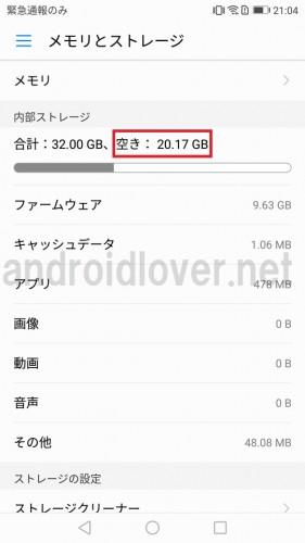 Screenshot_20170614-210429_GF