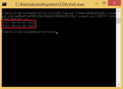 adb-sideload-device-not-found1