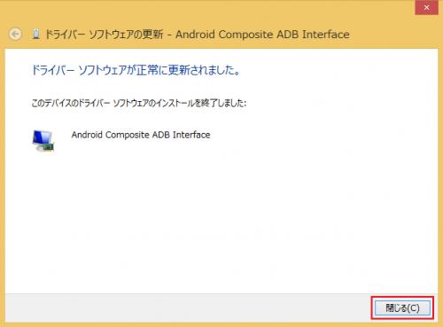 adb-sideload-device-not-found14