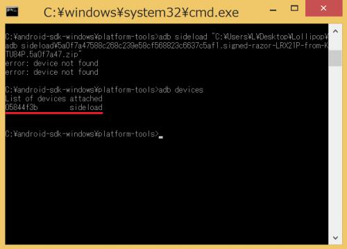 adb-sideload-device-not-found17