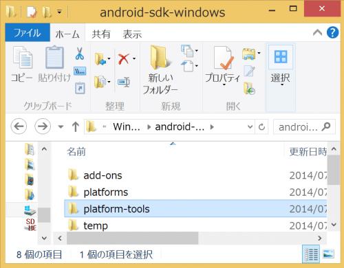 adb-sideload-update1