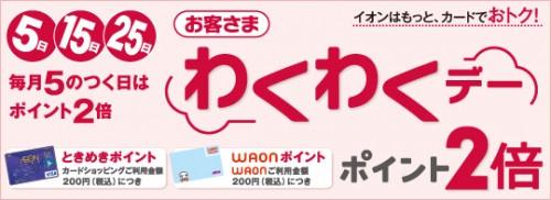 aeon-card1