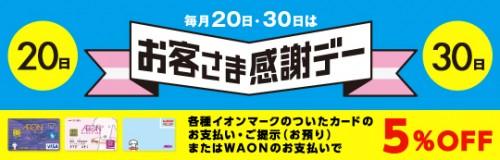 aeon-card2