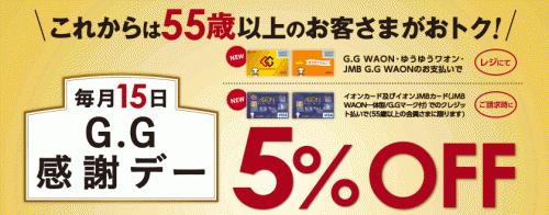 aeon-card3