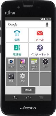 aeon-mobile-campaign2
