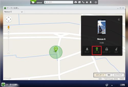 「侵入者」では、ロック解除に失敗した人物の顔写真を撮影することができる