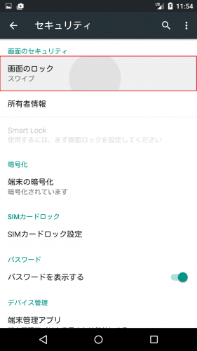 android-5.1-device-protection10