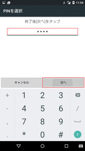 android-5.1-device-protection13