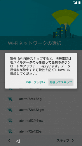 android-5.1-device-protection19