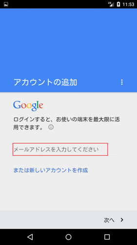android-5.1-device-protection4