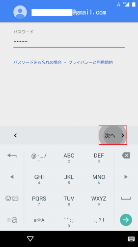 android-5.1-device-protection44