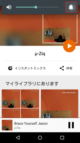 android-5.1-music-volume2