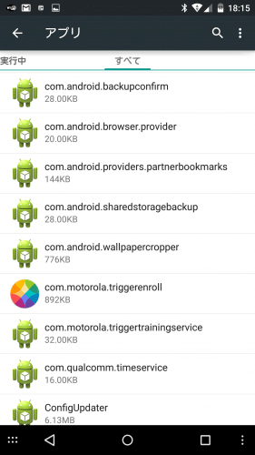 android-5.1-system-icon1