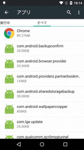 android-5.1-system-icon2