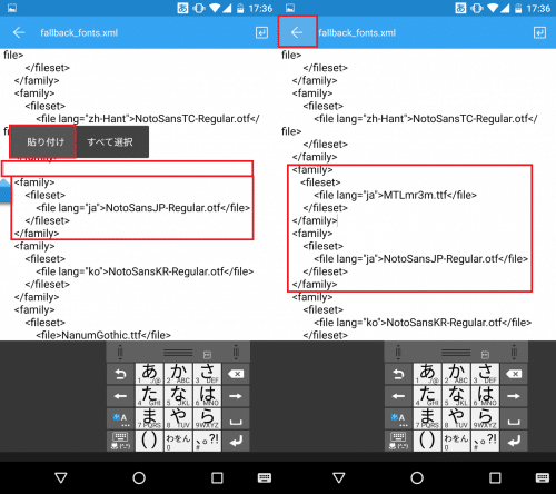 android-6.0-change-font18