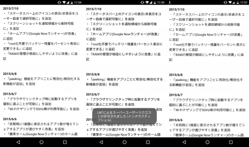 android-6.0-change-font47