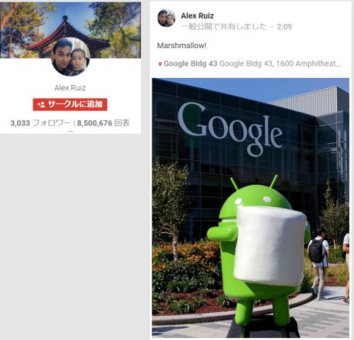 android-6.0-marshmallow1