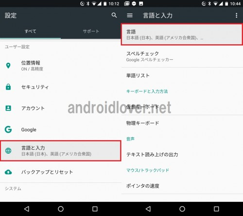 android-7-0-new-feature100