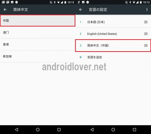 android-7-0-new-feature102