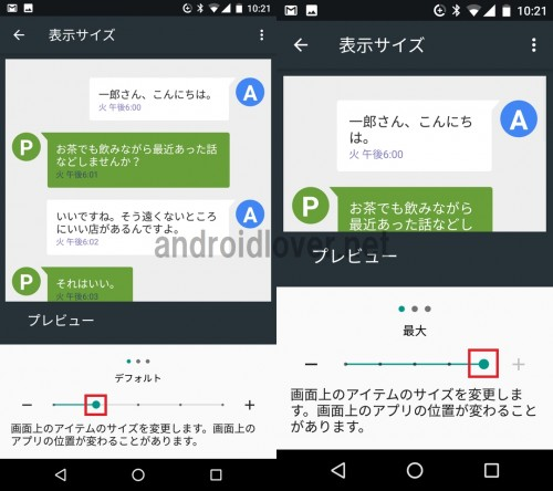 android-7-0-new-feature107