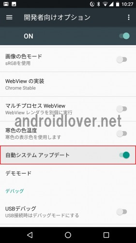 android-7-0-new-feature110