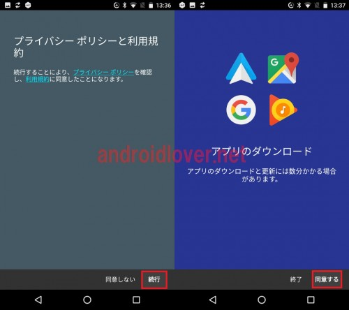 android-auto10