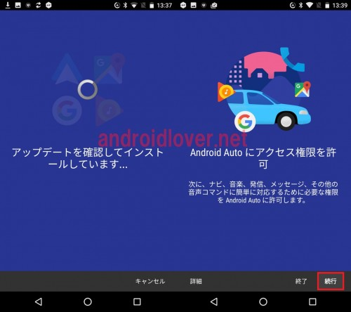 android-auto11